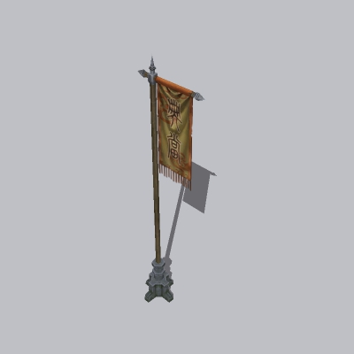 古建 杆子 桅杆2 (4)