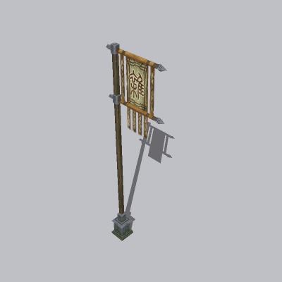 古建 杆子 桅杆2 (5)