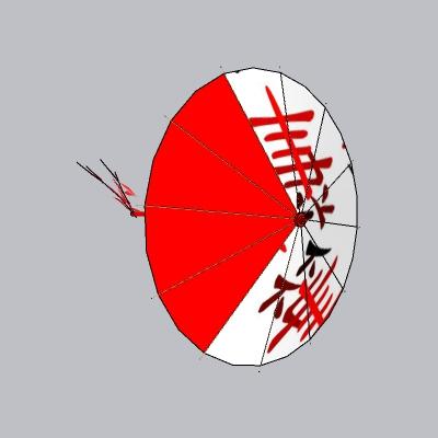伞 (5)