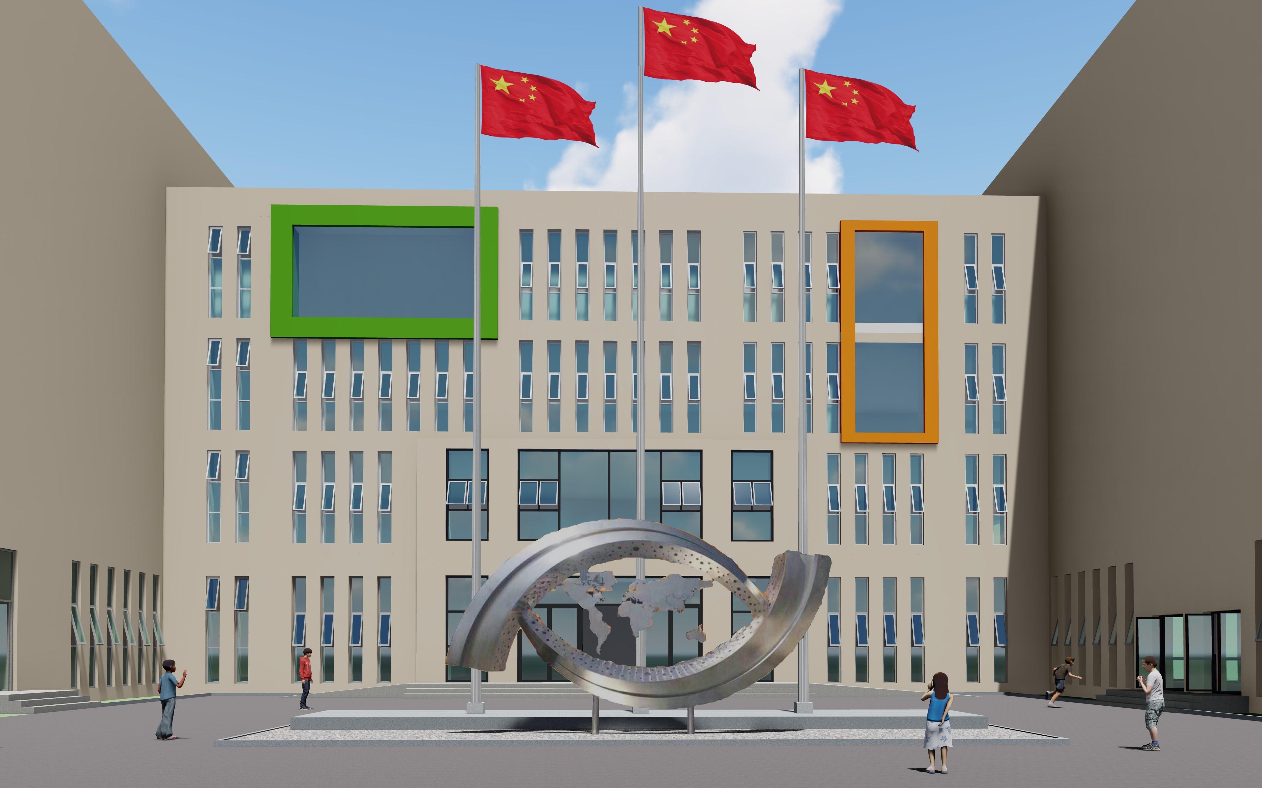 北京师范大学邯郸附属学校小学部