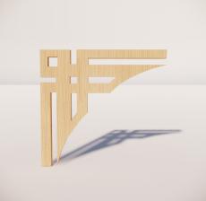 花角线花格_005_室内设计模型