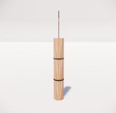 造型吊灯81_Sketchup模型