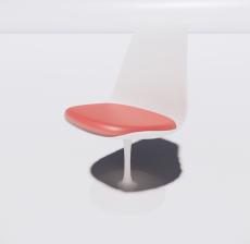 办公椅_Sketchup模型