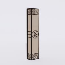 家装灯具_禅意灯具21_Sketchup模型
