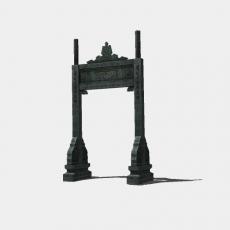 假山_035中式雕塑_Sketchup模型