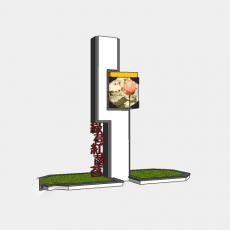 灯具_中式灯具205_Sketchup模型