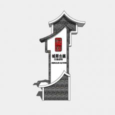 背景墙_126中式景墙_Sketchup模型
