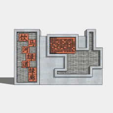 背景墙_154中式景墙_Sketchup模型