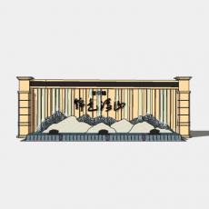 背景墙_157中式景墙_Sketchup模型