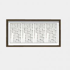 装饰画_003中式装饰画_Sketchup模型